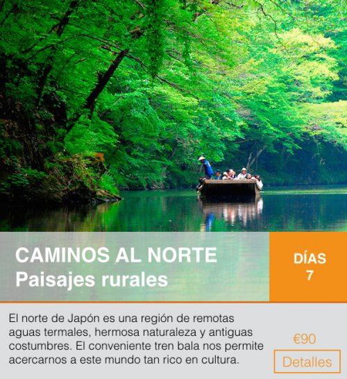 """Itinerario llamado """"Caminos al norte, paisajes rurales"""""""